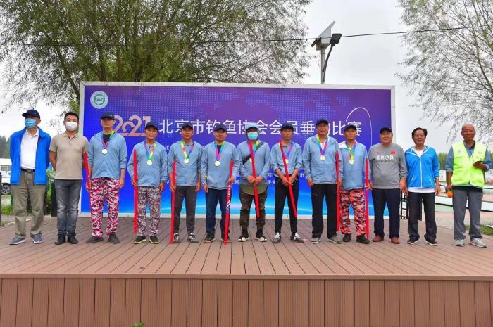活动现场。图片来源:北京市体育局。