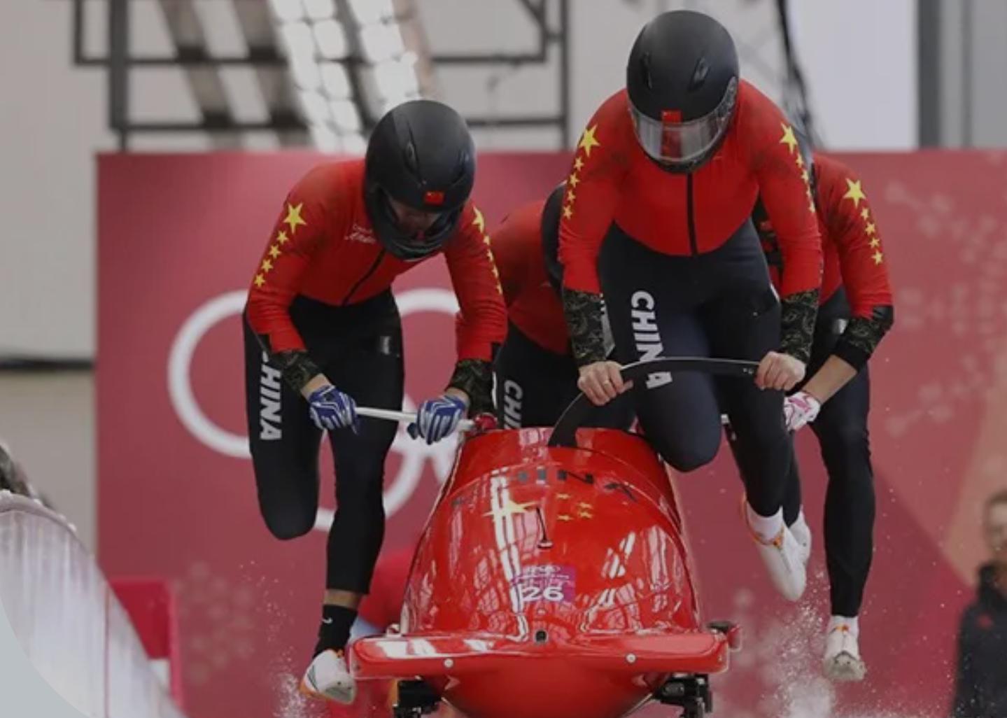 中国雪车队在2018平昌冬奥会赛场上
