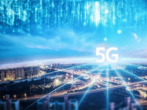 我国建成全球最大规模5G网络:拥有全球七成5G基站,用户超4亿