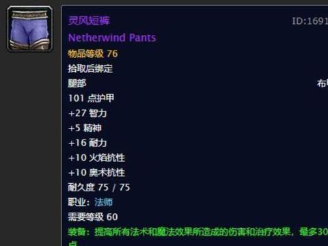魔兽怀旧服:跳过P2P3?P4最适合回归?别忘记小号的硬性规定!