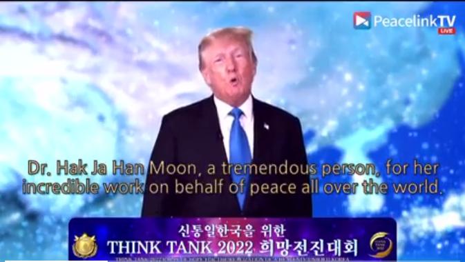 (图为特朗普给韩国统一教站台的视频)