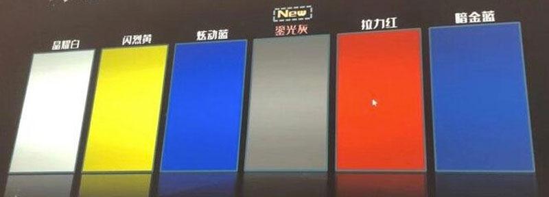 6款车型/6种配色 春风本田全新思域整车官图宣布