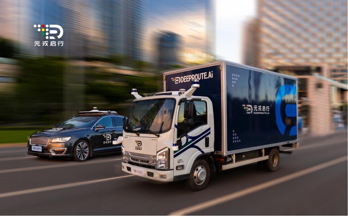 Yuan Rong Qixing RoboTax-Yuan Qixing and self-driving light trucks-Yuan Qiyun