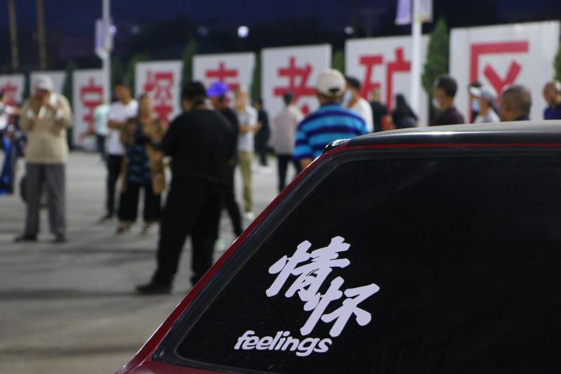 9月4日,夜幕降临,有人在新邱区工人文化宫广场吹奏乐器,一群人围着看。新京报记者杜寒三摄