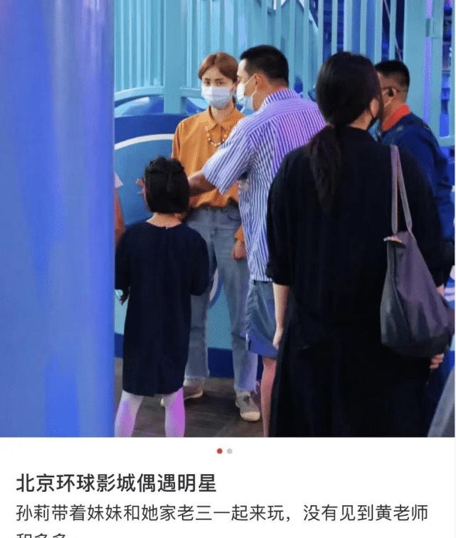 黄磊孙莉带孩子游环球影城,5岁小儿子正面曝光,似爸爸翻版
