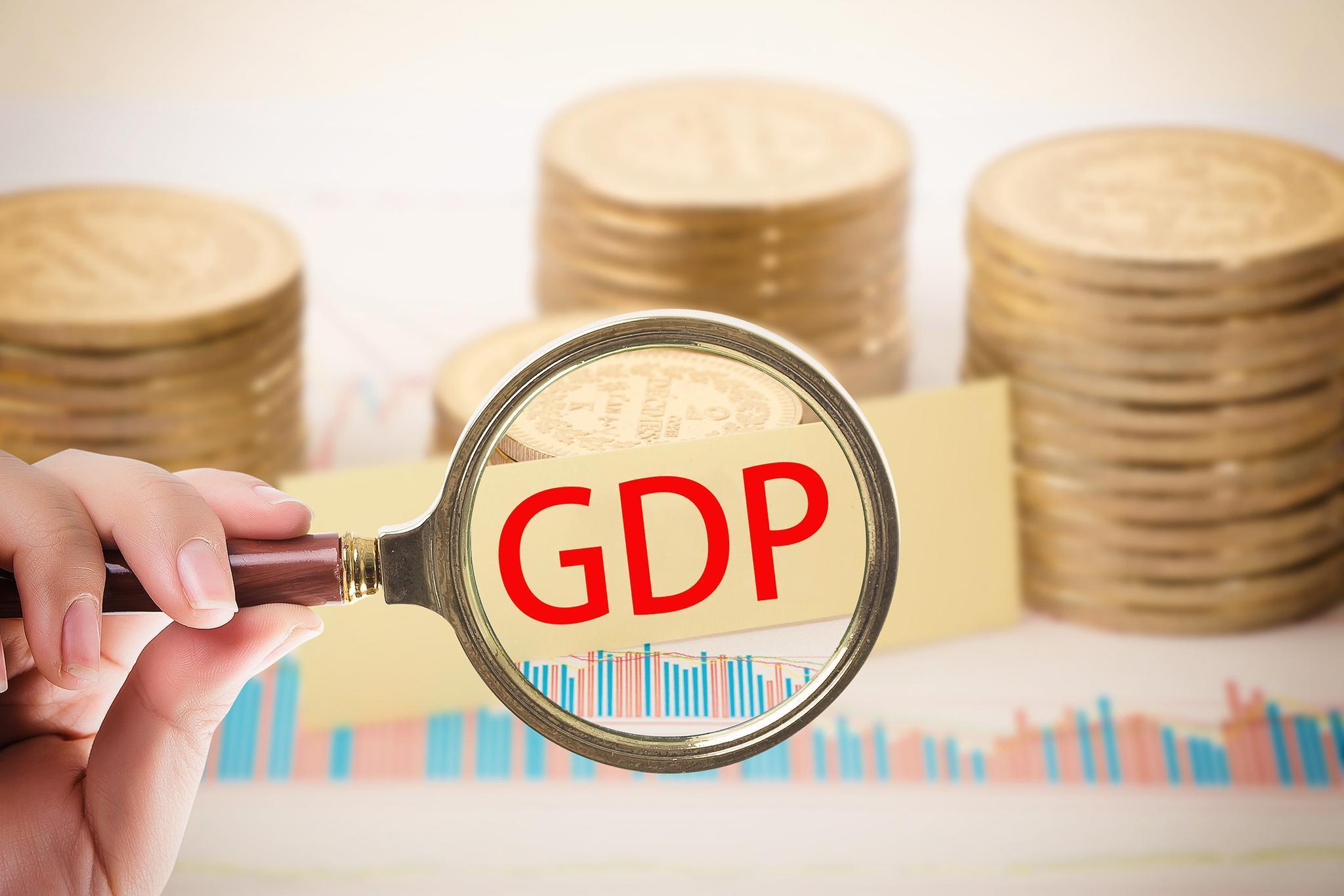 """《【超越代理注册】南非GDP超过尼日利亚,但当前仍不能说""""南非是非洲最大经济体""""》"""