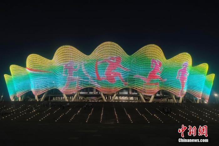 """9月13日,西安奥体中心场馆亮灯开启""""全运时刻""""。中华人民共和国第十四届运动会将于9月15日在西安开幕。 中新社记者 杨艳敏 摄"""