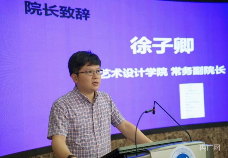 打造产教融合新生态,IMS(天下秀)教育与上海师范大学天华学院首个共建本科专业正式开班