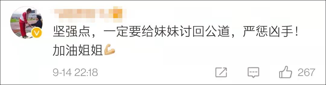 外交部回应澳总理涉华言论:坚决反对霸凌行径、政治操纵