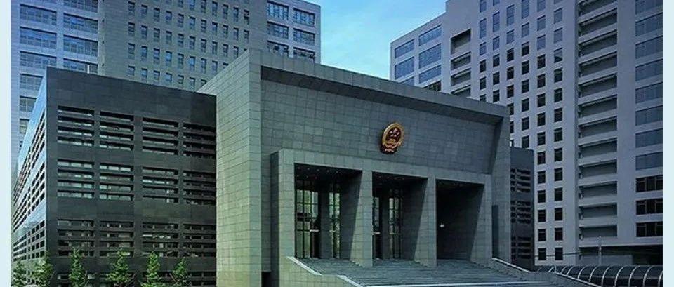 朱某涉性骚扰案一审宣判,北京海淀法院:原告证据不足