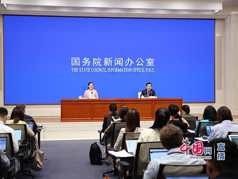 发布会现场。中国网图