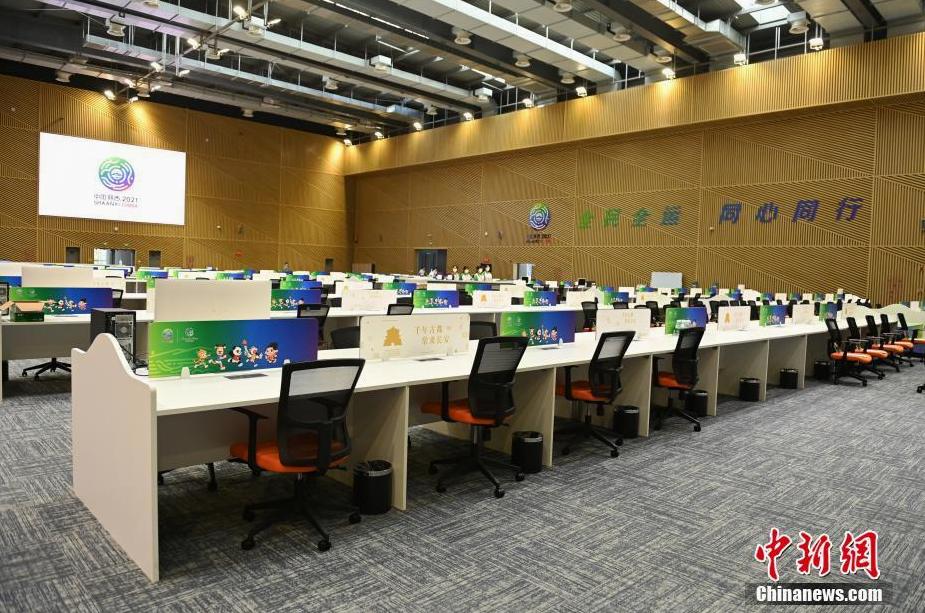 9月14日,位于陕西西安的全运会主媒体中心内的媒体工作间。中华人民共和国第十四届运动会将于15日在陕西西安开幕。 中新社记者 安源 摄