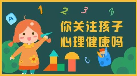 预告 | 吃饺子是如何引发孩子的逆反心理的?今晚7点,空中课堂,一起聆听故事中的育儿心理学~学习家庭教育如何适当有度?