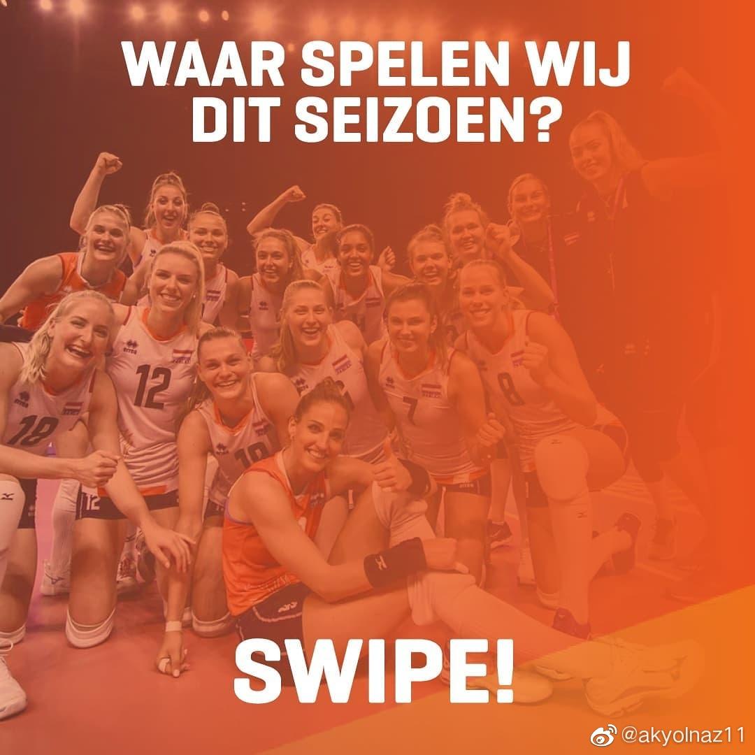 2021-2022赛季联赛荷兰女排球员分布图