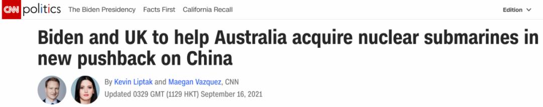 里CNN报道截图