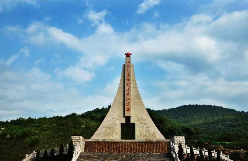 八路军抱犊崮抗日纪念园:追寻红色足迹 重温鲁南抗战光辉历程