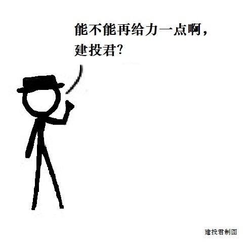 《【杏耀手机版登录地址】名副其实多面手 涨跌行情全玩转》