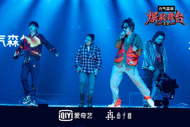 THE9-陆柯燃,蔡国庆合作引期待,复杂舞步大段唱词让两人为难!
