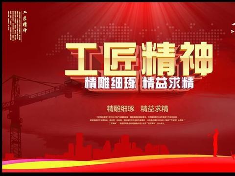 徐宇航荣获2021年度齐齐哈尔市鹤城大工匠荣誉称号