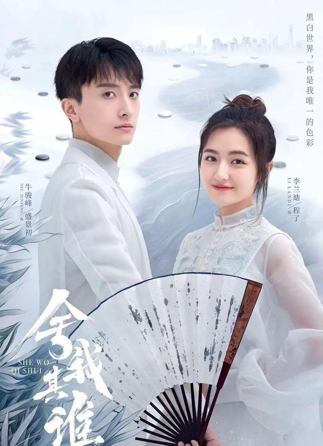 专访 《舍我其谁》总制片人刘宁:不惧争议,精彩在后头