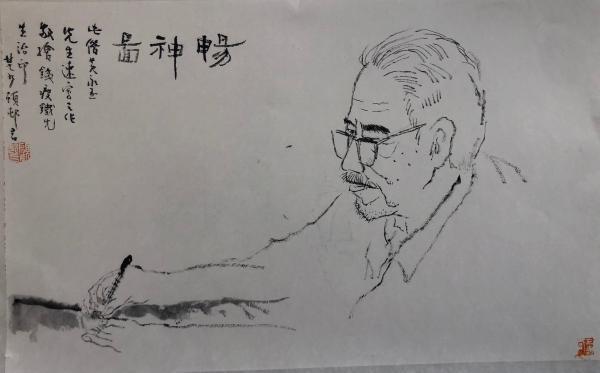 操刀戛戛自然成——记钱瘦铁篆刻《毛泽东诗词十首》