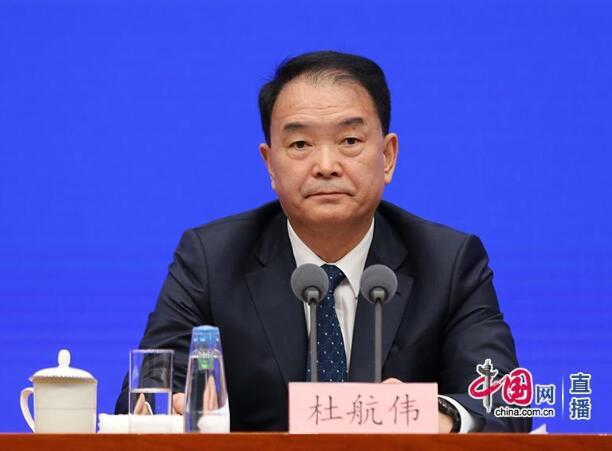 中国发布丨公安部:2018年以来查处P2P网贷平台1066个