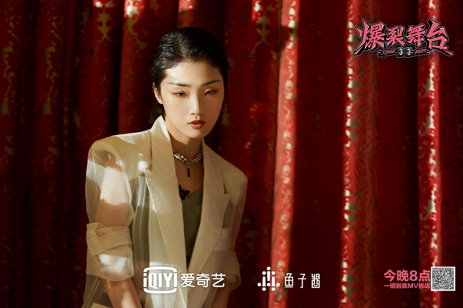 Yamy郭颖:合作二手玫瑰,没想到梁龙老师舞蹈比我学得还快