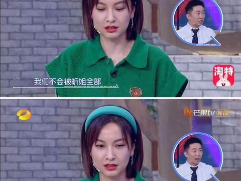 谢娜回归《快乐大本营》后:吴昕表现变好,古力娜扎表现变差