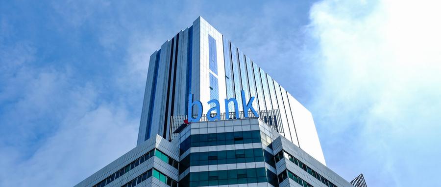 一品2品尚登录重庆银行:小微、零售等业务稳步推进 上半年继续高质量发展