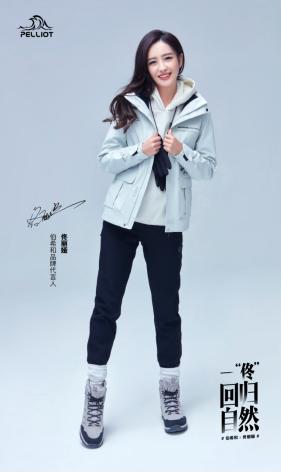 时尚户外品牌 伯希和PELLIOT携手品牌代言人佟丽娅 重磅官宣