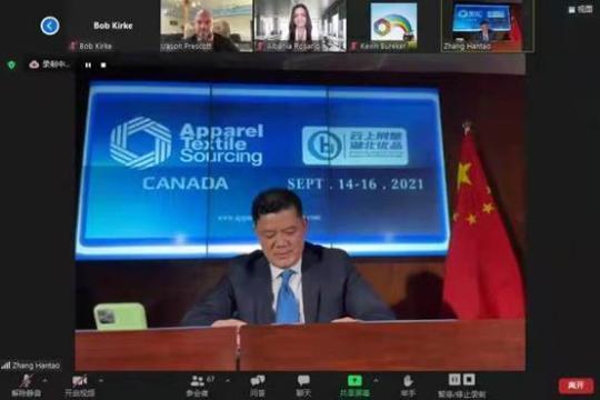 中国品牌亮相第六届加拿大服装纺织品采购展