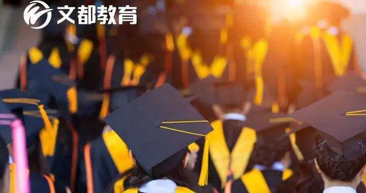 文都教育划重点 2022考研大纲考点变化解析(英语二)