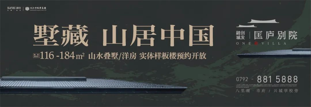 """严重违纪违法!九江市公安局原党委委员、副局长张平被""""双开"""""""