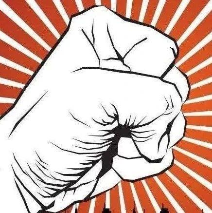 """九江市公安局原党委委员、副局长、一级高级警长张平严重违纪违法被""""双开"""""""
