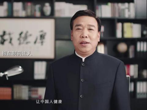 """振东集团董事长李安平的""""纳贤书"""""""