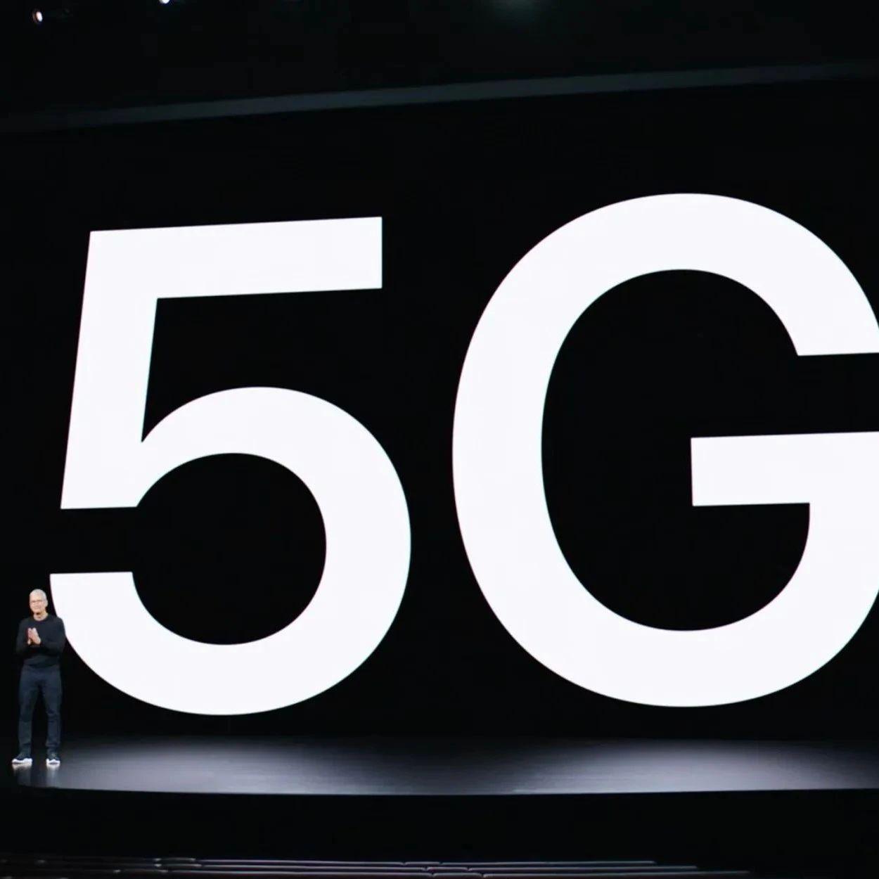iPhone 13系列的推出将使5G网络得到更广泛的应用