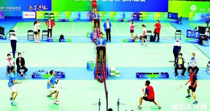 全国29个团队 313名运动员 争夺6枚金牌 十四运会群众赛事活动羽毛球赛挥拍开战
