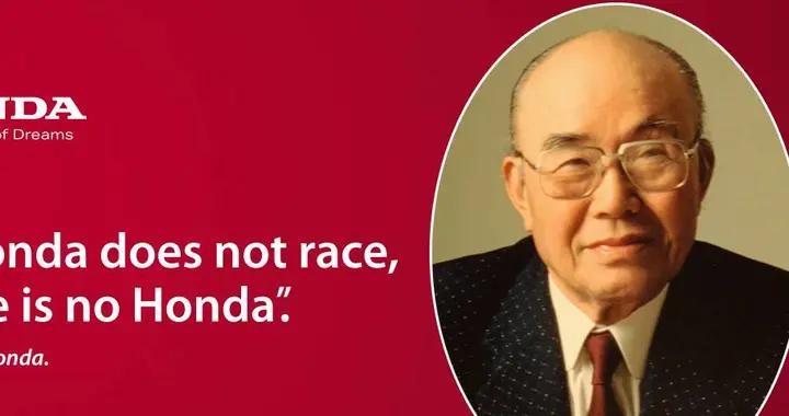 1991年8月5日日本本田汽车创始人世界著名企业家本田宗一郎逝世
