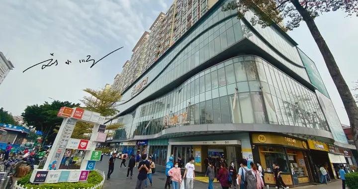 """广州市海珠区""""最宽""""的商场,就在两条地铁线交汇处,人气还很旺"""