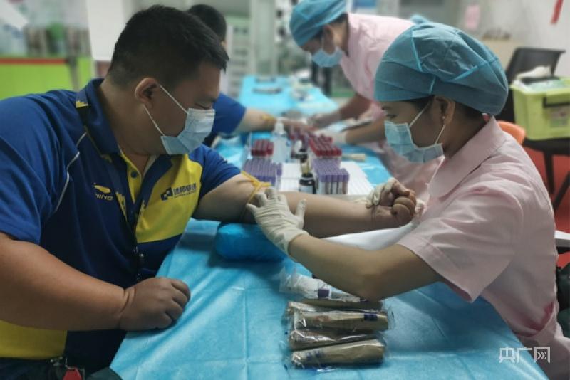 广州市总工会启动一线职工免费体检活动