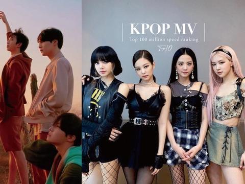韩国MV点阅破亿速度排行TOP10!BTS和「这团」根本霸榜!
