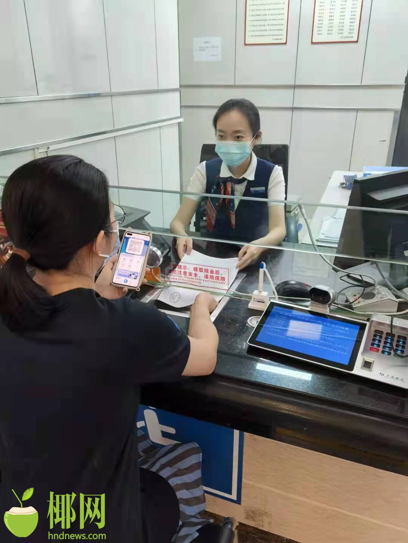 忘带身份证,电子亮证来助力 交通银行海南省分行正式推出个人电子亮证服务!