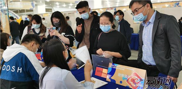 4000余个见习岗位 云南省举办首届青年就业见习专场招聘会