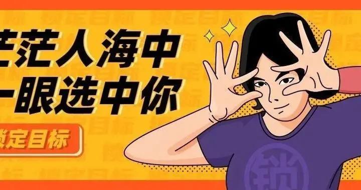 2022年吉林省国考行测备考技巧:片段阅读有这个标志词是转折关系
