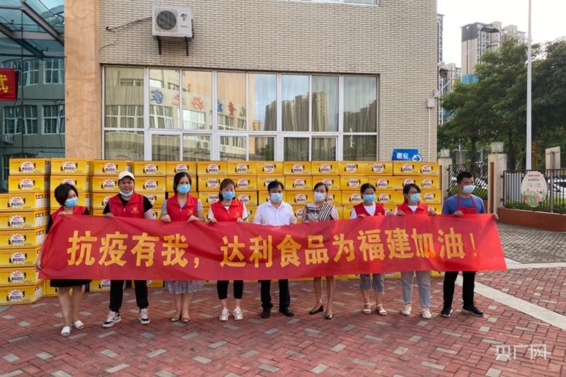 惠安县红十字会参与联合举办抗击新冠肺炎疫情爱心物资捐赠仪式