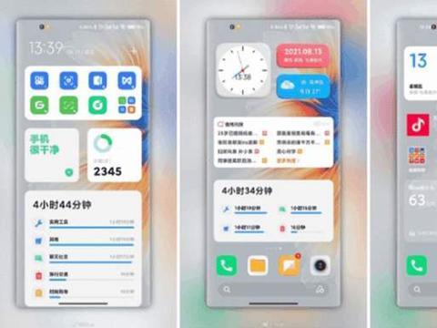 MIUI 13的UI界面曝光!小部件致敬苹果iOS?安卓早就玩过了