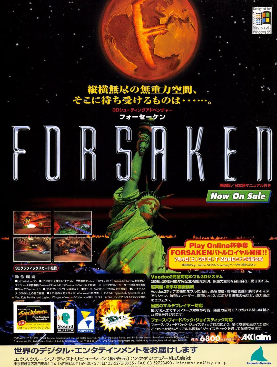 游戏历史资料(9 月,1998-A)-小柚妹站