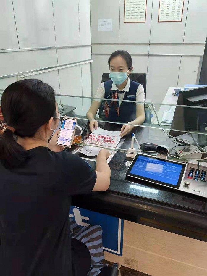 交通银行海南省分行正式推出个人电子亮证服务