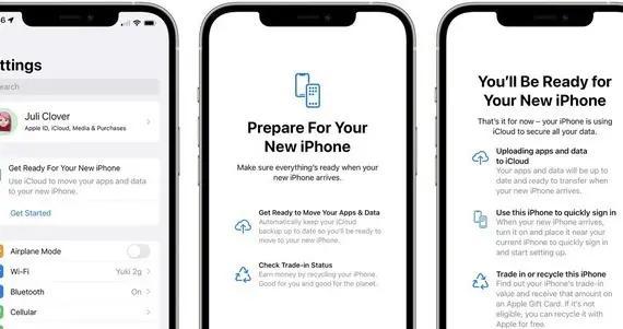 iPhone 13预购用户获提示:通过iCloud准备换新