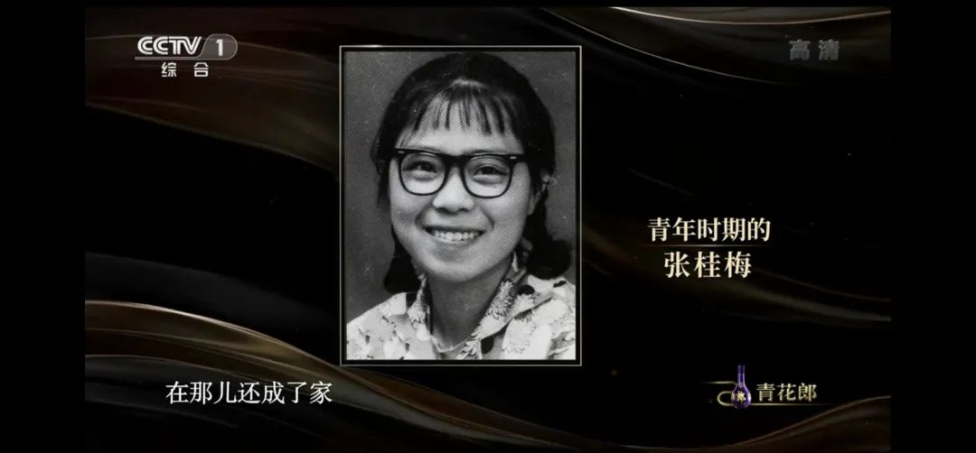 """曾经,张桂梅爱穿红裙子爱跳舞,也是父母宠爱的""""老疙瘩""""女儿……"""